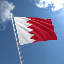 barhainflag